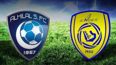 صورة موعد مباراة الهلال والنصر في كأس السوبر السعودي